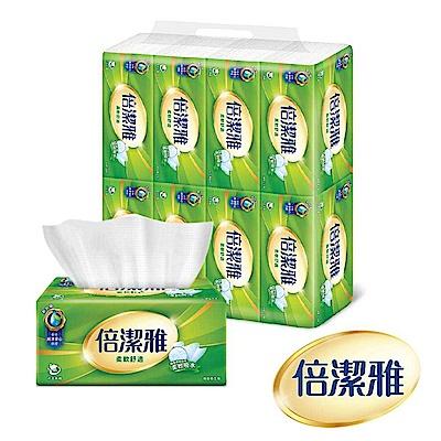 倍潔雅柔軟舒適抽取式衛生紙100抽8包x10袋/箱