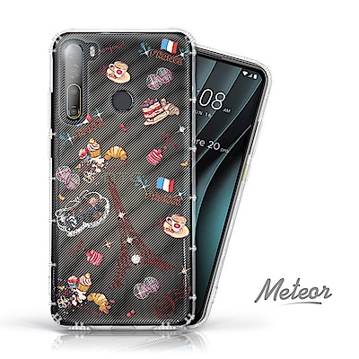 Meteor HTC Desire 20 Pro 奧地利水鑽殼 - 甜點巴黎