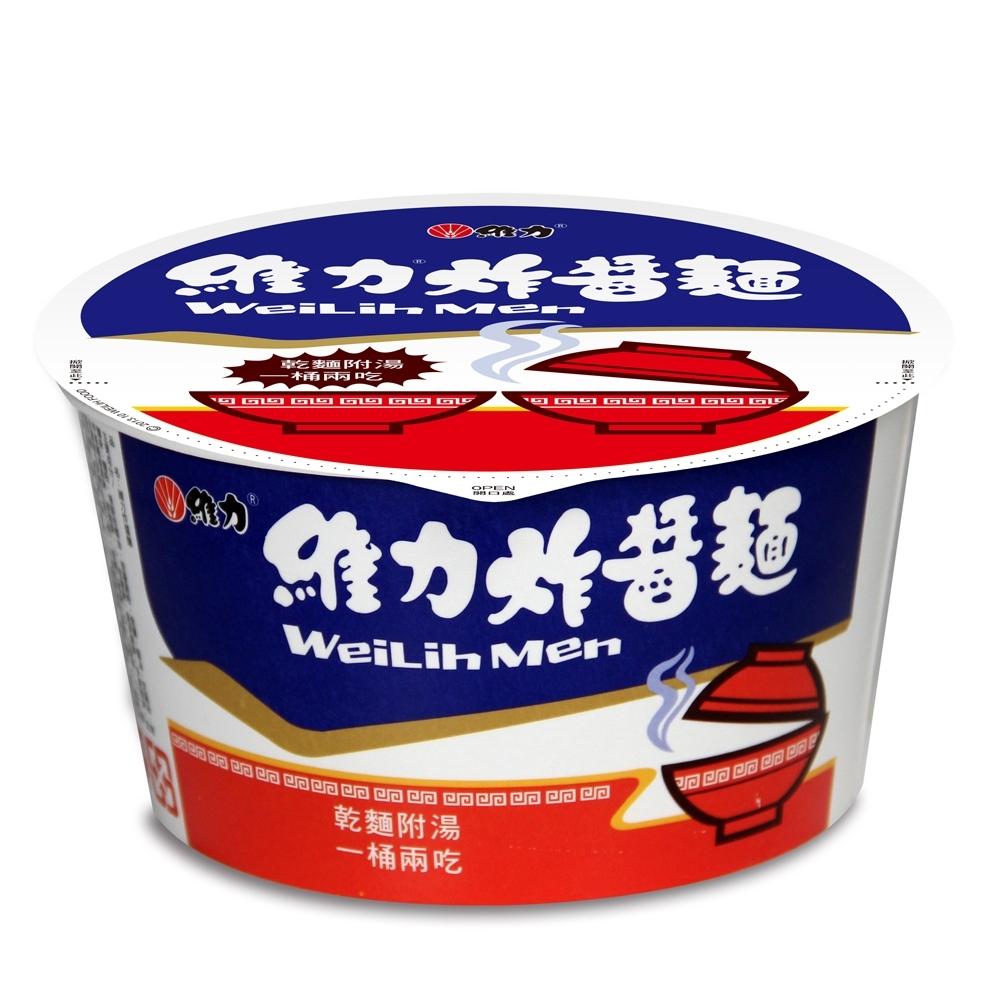 維力 炸醬麵(90g)-碗