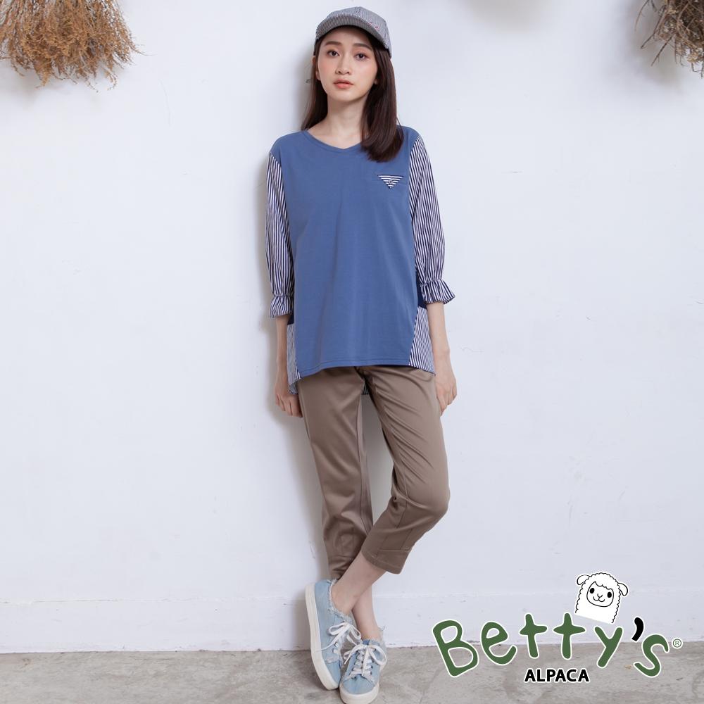 betty's貝蒂思 簡約繡線素色九分褲(卡其)