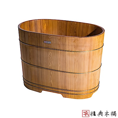 【雅典木桶】歷久彌新 極品梢楠木 芳香氣味 抗菌 長80CM 梢楠木 泡澡桶