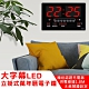 WIDE VIEW 33 x 20超大螢幕立掛式萬年曆電子鐘(HB3320-3) product thumbnail 1