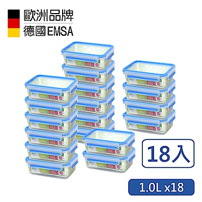 德國EMSA 專利上蓋無縫3D保鮮盒-PP材質-1.0Lx18