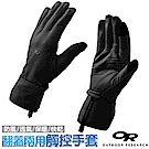 Outdoor Research 防風透氣快乾保暖翻蓋兩用手套_黑/灰