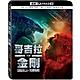 哥吉拉大戰金剛 4K UHD + BD 限量雙碟版 product thumbnail 1