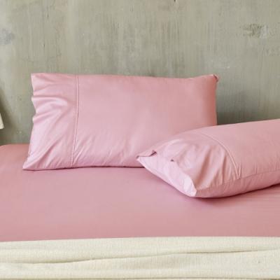 澳洲Simple Living 300織台灣製純棉美式信封枕套-二入(杏桃粉)