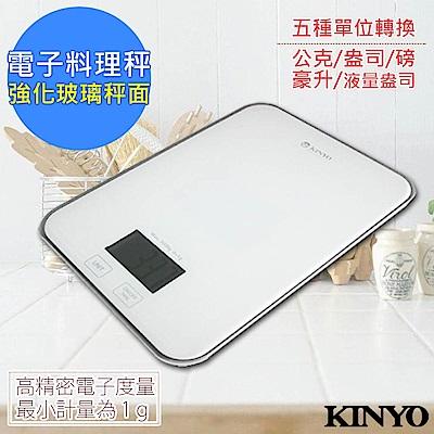 KINYO 精密電子秤/廚房料理秤(DS-005)超薄強化防滑