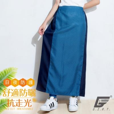 GIAT台灣製豔陽對策拼色抗陽防曬裙(B款-點點拼接)-綠點