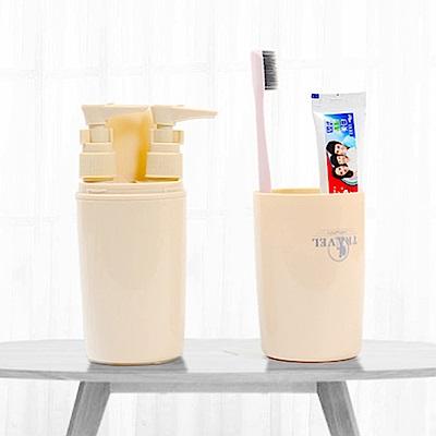 JIDA 超質感分裝瓶/漱洗杯4件套旅行組(3色)