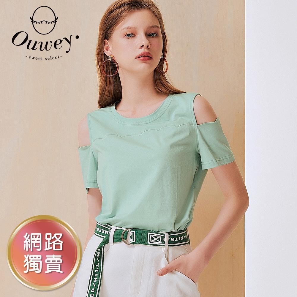 OUWEY歐薇 造型花邊刺繡露肩上衣(磚/淺綠)3212071205