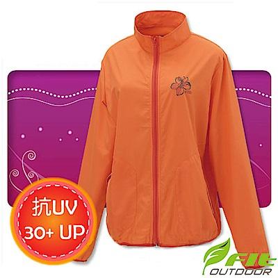 FIT 女新款 吸排抗UV防曬外套_FS2301-20 淺桔色