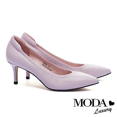 跟鞋 MODA Luxury 極簡純色質感全真皮尖頭高跟鞋-粉