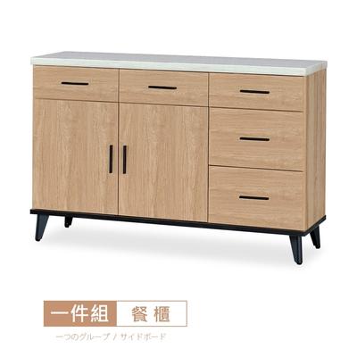 時尚屋 米格諾4尺仿石面碗盤櫃 寬120.9x深43x高81.4公分
