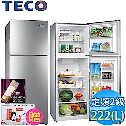東元 222L 2級定頻2門電冰箱 R2302N