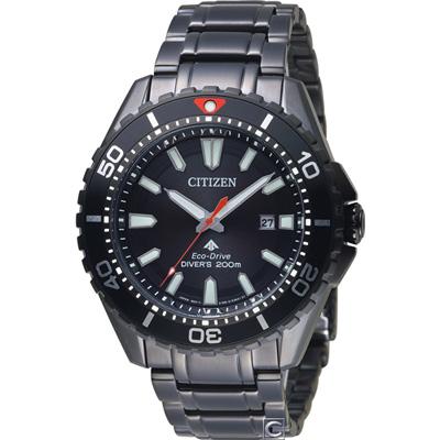 CITIZEN PROMASTER系列探索潮流光動能腕錶(BN0195-54E)