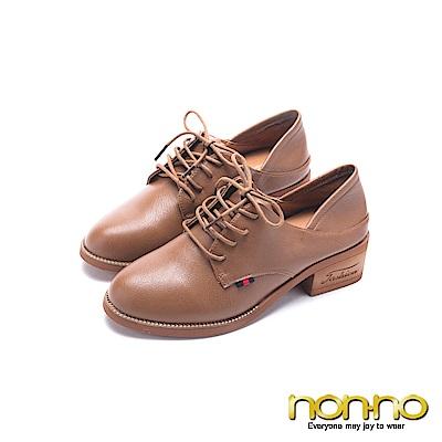 nonno 諾諾 簡約經典休閒牛津鞋 棕