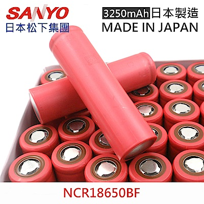 【Sanyo 三洋】NCR18650BF 日本原裝3250mAh高效鋰電池(2顆)