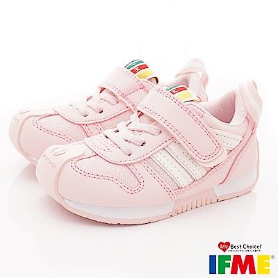 IFME健康機能鞋 輕量運動款 FI71001粉(小童段)