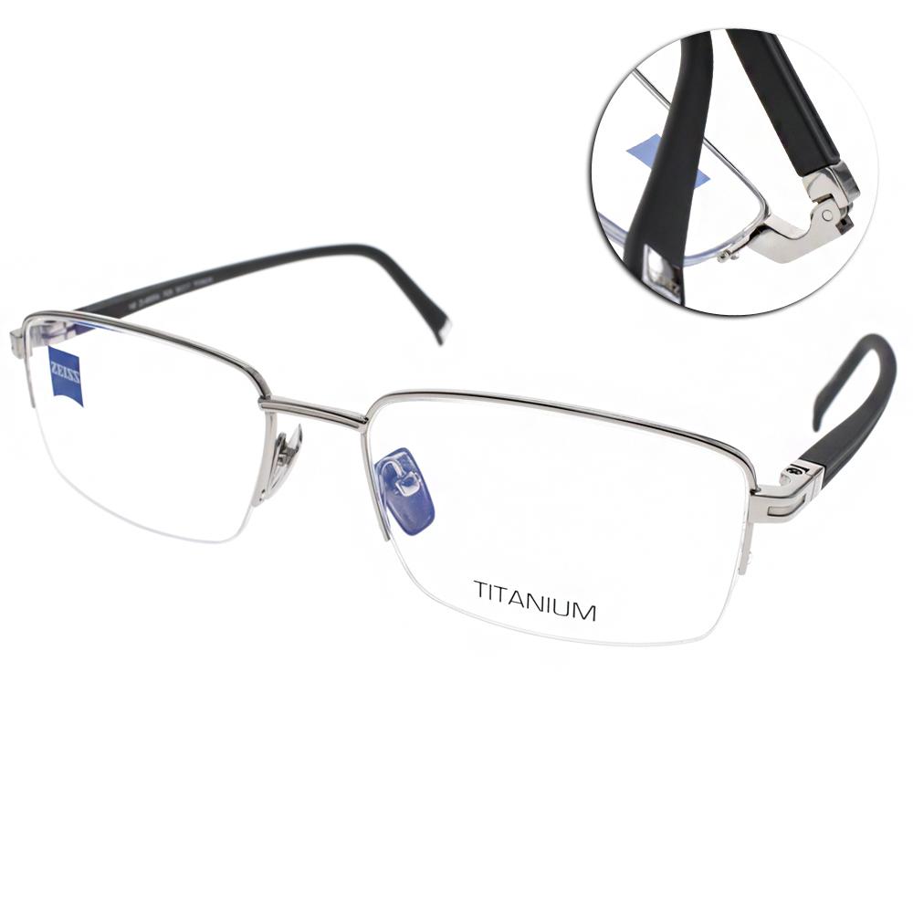 ZEISS蔡司眼鏡 沉穩休閒款/銀-黑 #ZS40005A C026 @ Y!購物