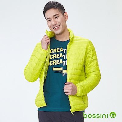 bossini男裝-高效熱能輕便羽絨外套01亮黃