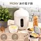 Haier 海爾 迷你電子鍋-白色 product thumbnail 2