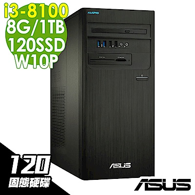 ASUS M640MB i3-8100/8G/1T+120SSD/W10P