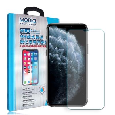 MONIA iPhone 11 Pro 5.8吋 日本頂級疏水疏油9H鋼化玻璃膜