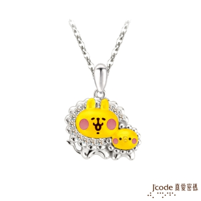 J code真愛密碼金飾 卡娜赫拉的小動物-星座獅子黃金/純銀墜子 送項鍊