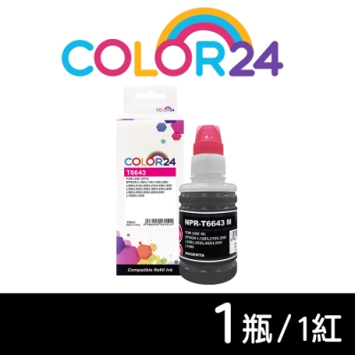 Color24 for Epson T664300/100ml 紅色相容連供墨水