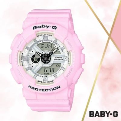 CASIO卡西歐 BABY-G繽紛彩色雙顯錶(BA-110BE-4A)粉色/46mm