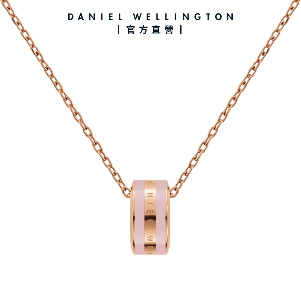 【Daniel Wellington】官方直營 Emalie 經典雙色項鍊 玫瑰金x櫻花粉 DW項鍊