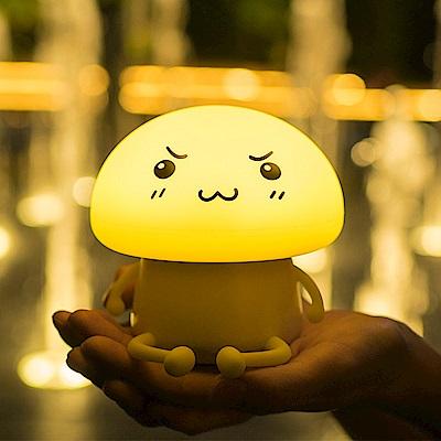 半島良品 多功能矯情Q仔蘑菇舒壓療癒小夜燈- 酷小寶(溫馨黃)
