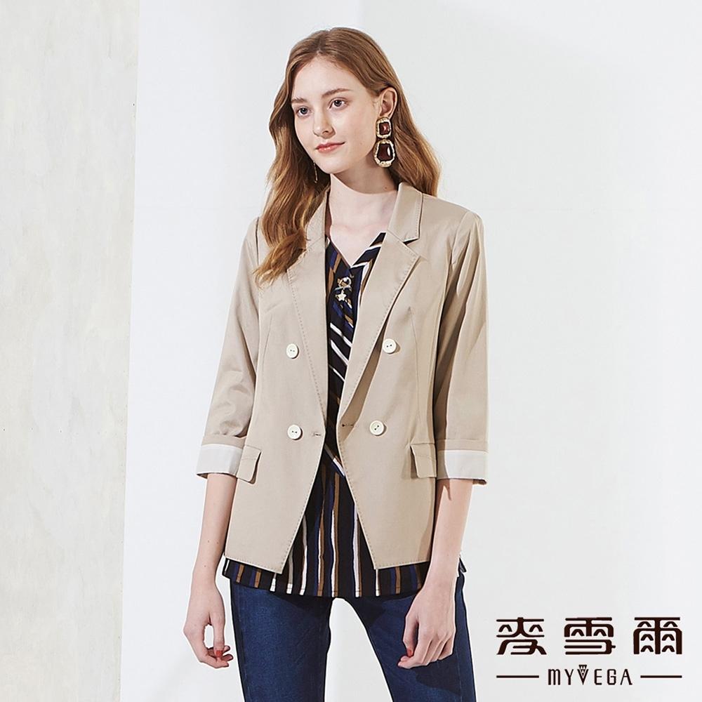 麥雪爾 棉質袖雙排扣反摺西裝外套-卡其