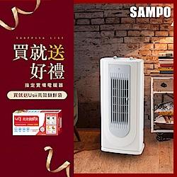 SAMPO聲寶 直立可定時陶瓷電暖器 HX-YB12P