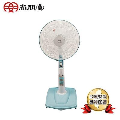 尚朋堂 14吋 3段速機械式電風扇 SF-1476P