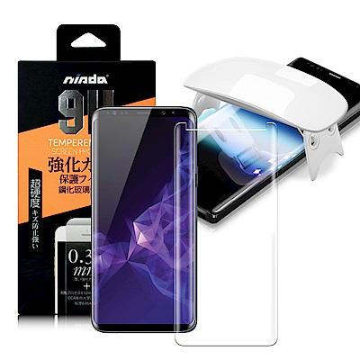 NISDA For  Galaxy S9+ 滴膠版3D玻璃保護貼  (附UV固化燈)