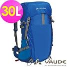 【VAUDE德國 】Brenta 30L 耐磨網架透氣登山背包VA-12161藍