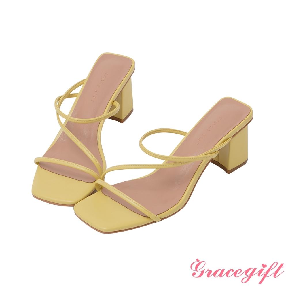 Grace gift-Z字方頭高跟涼拖鞋 黃