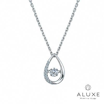 A-LUXE 亞立詩鑽石 總重0.14克拉18K金 閃耀水滴美鑽項鍊