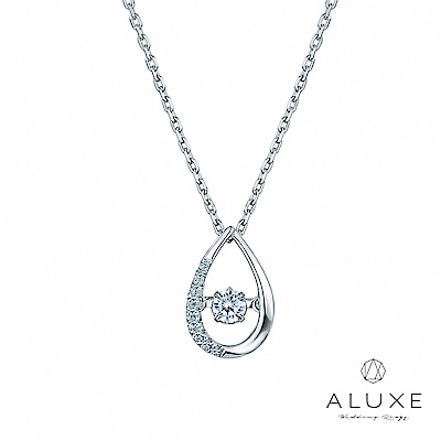 A-LUXE 亞立詩 總重0.14克拉 18K金閃耀水滴鑽石項鍊