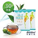 BIOline星譜生技 美麗交點淨纖茶-麥香升級版(3.5g/包x30/盒)