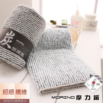 MORINO摩力諾 竹炭超細纖維條紋大浴巾/海灘巾