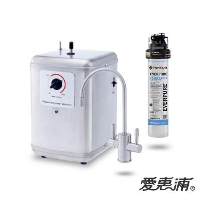 愛惠浦 雙溫加熱系統單道式淨水設備 SOLARIA II PURVIVE-OW4PLUS