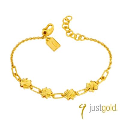 鎮金店Just Gold 希臘之履純金系列 黃金手鍊(Girl)