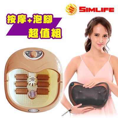 【SimLife】肩頸紓壓腿部循環雙效組