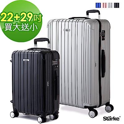 買29吋贈22吋 Starke 旅人系列 29吋TSA海關鎖拉鏈行李箱 -四色可選