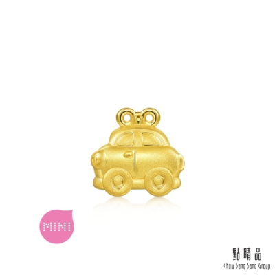 點睛品 999純金 Charme Mini 玩具汽車 黃金串珠