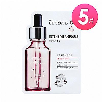 BEYOND 安瓶能量舒緩修護面膜-分子釘5入組