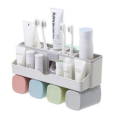 四口之家 多功能無痕收納 牙刷架+漱口杯+自動擠牙膏器