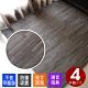 【Abuns】北歐褐灰色加厚大拼花紋62CM巧拼地墊-附贈邊條(4片裝-適用0.5坪) product thumbnail 1